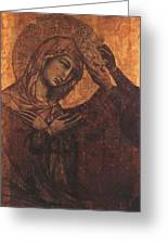Coronation Of The Virgin 1311 Greeting Card