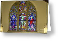 Corr Hall Stain Glass Greeting Card