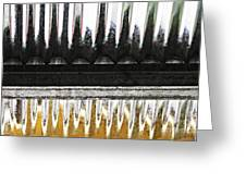 Corrugated Metal Abstract 8                              Greeting Card