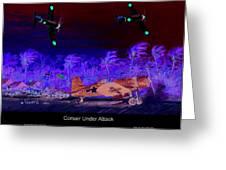 Corsair At The Ready Greeting Card