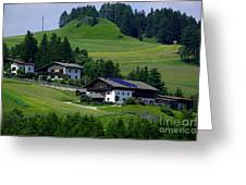 Cortina 4 Greeting Card