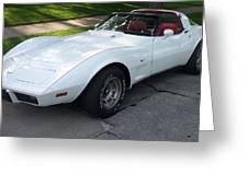 Corvette 1 Greeting Card