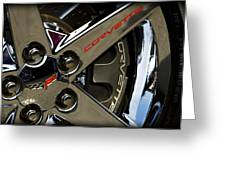 Corvette Spokes II Greeting Card by Ricky Barnard