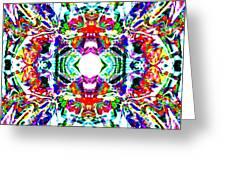Cosmic Clam Greeting Card