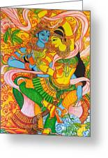 Cosmic Dance Of Krsna  Greeting Card