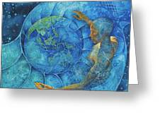 Cosmic Embrace Greeting Card