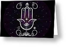 Cosmic Hamsa Greeting Card