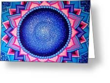 Cosmic Mandala  Greeting Card