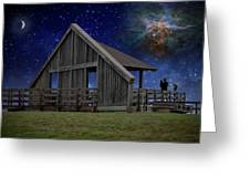 Cosmic Observation Deck Greeting Card