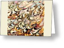 Cosmic Storm Rolling In Greeting Card