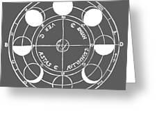 Cosmos 17 Tee Greeting Card