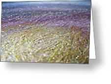 Cosmos Artography 560087 Greeting Card
