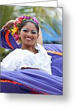 Costa Maya Dancer Greeting Card