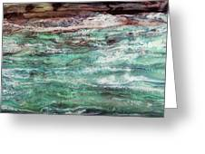Costal Tide II Greeting Card