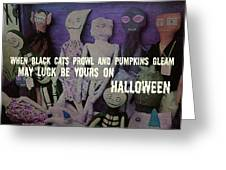Costume Party Quote Greeting Card