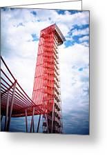 Cota Towering Tower  Greeting Card