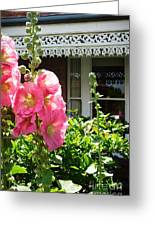 Cottage Garden.  Greeting Card