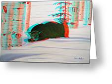 Cougar - Use Red-cyan 3d Glasses Greeting Card