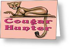 Cougar Hunter Greeting Card