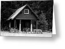Cougar Rock Gas Station Greeting Card