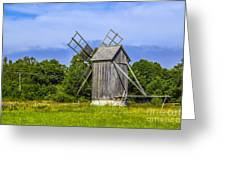 Country Mill Greeting Card