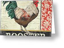 Country Rooster 1 Greeting Card