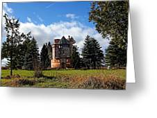 Countryside Castle Greeting Card