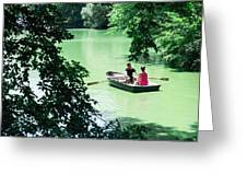 Couple Rowing Greeting Card