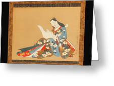 Courtesan Writing A Letter Greeting Card