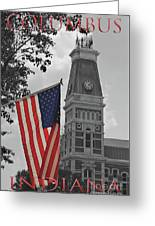 Courthouse In America Greeting Card