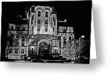 Courthouse In Kansas Greeting Card