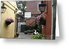 Courtyard Cafe Greeting Card