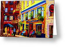 Courtyard Cafes Greeting Card