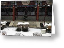 Courtyard In The Snow Greeting Card