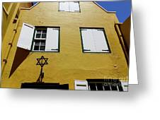 Courtyard Of Curacao Synagogue Mikve Israel-emanuel Greeting Card
