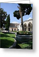 Courtyard Topkapi Palace - Istanbul Greeting Card