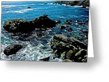 Cove Greeting Card