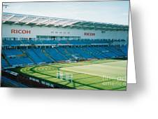 Coventry City - Ricoh Arena - West Stand 1 - July 2006 Greeting Card