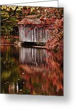 Covered Bridge Reflection Greeting Card