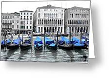 Covered Gondolas In Blue Greeting Card