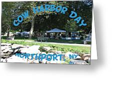 Cow Harbor Day  Greeting Card