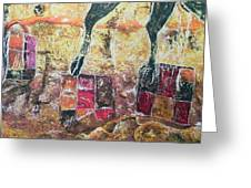Cow Legs On Carpets Greeting Card