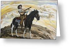 Cowboy's Dream Greeting Card