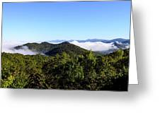 Cowee Overlook At Black Rock Mountain State Park Greeting Card