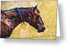Cowgirl Dreamin Greeting Card