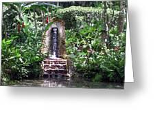 Coyaba Garden Ornamental Fountain Greeting Card