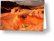 Coyote Buttes Rainbow Dragon Greeting Card