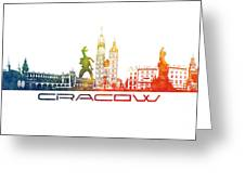 Cracow City Skyline Color Greeting Card