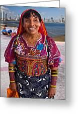 Craft Vendor In Panama City, Panama Greeting Card