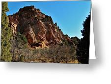 Craggy Sandstone Greeting Card
